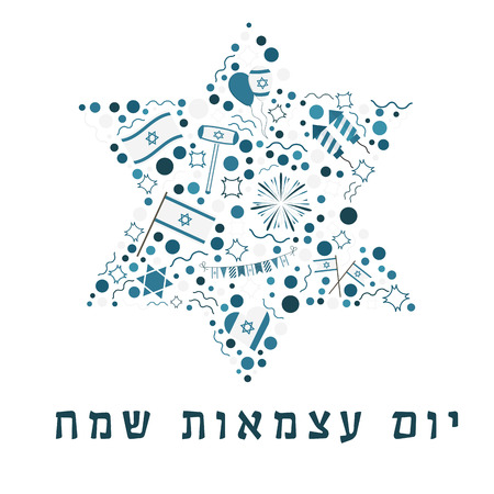 Israel Independence Day holiday flat design icons set in star of David shape with text in Hebrew Yom Atzmaut Sameach meaning Happy Independence Day.