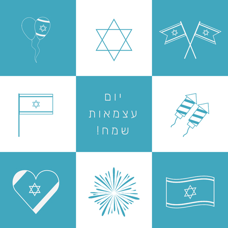 Israel Independence Day holiday flat design white thin line icons set with text in Hebrew Yom Atzmaut Sameach meaning Happy Independence Day.