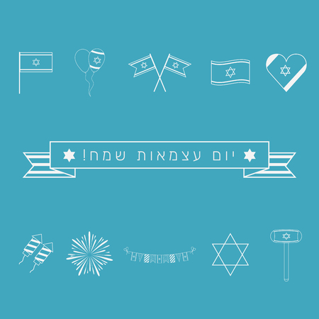 Israel Independence Day holiday flat design white thin line icons set with text in Hebrew