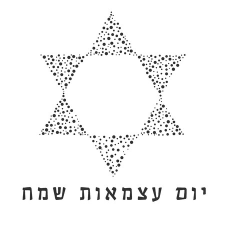 Israel Independence Day holiday flat design black dots pattern in star of David shape with text in Hebrew Yom Atzmaut Sameach meaning Happy Independence Day.