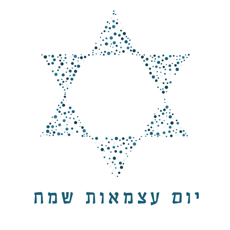 Israel Independence Day holiday flat design dots pattern in star of david shape with text in hebrew Yom Atzmaut Sameach meaning Happy Independence Day. Illustration