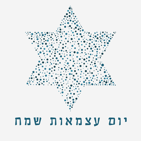 Israel Independence Day holiday flat design dots pattern in star of david shape with text in hebrew Yom Atzmaut Sameach meaning Happy Independence Day. Vector illustration.