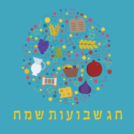 Shavuot holiday flat design icons set in round shape with text in hebrew