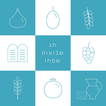 Shavuot holiday flat design white thin line icons set with text in hebrew