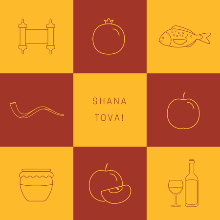 Rosh Hashanah holiday flat design thin line icons set with text in english