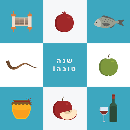 Rosh Hashanah holiday flat design icons set with text in hebrew