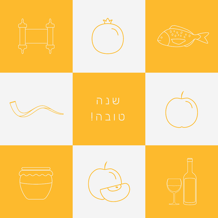 Rosh Hashanah holiday flat design white thin line icons set with text in hebrew