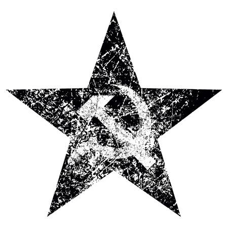communism: Grunge hammer and sickle on star, vector illustration