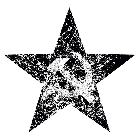 Grunge hammer and sickle on star, vector illustration