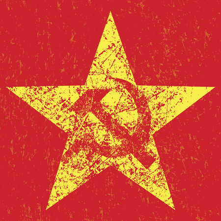 Grunge soviet star with hammer and sickle, vector illustration Stock Vector - 29860969