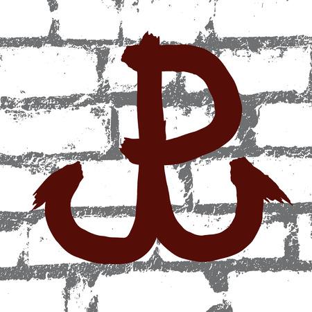 Poland fights (Polska walczy), symbol of Polish resistance movement during World War II isolated on white background.