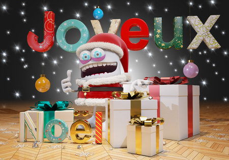 happyness: Merry Christmas, 3d rendering