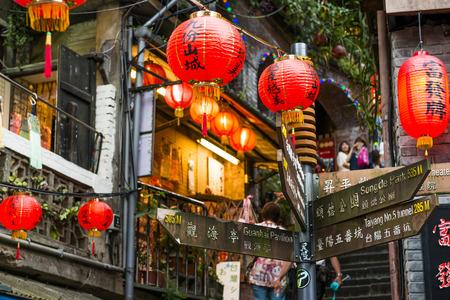 Hillside-theehuizen in Jiufen, Taiwan Stockfoto - 31381467