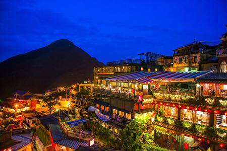 Hillside theehuizen in Jiufen, Taiwan Redactioneel