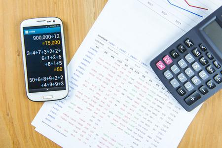 calcul d'affaires de la finance Banque d'images - 31497964