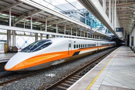 Estación de tren de alta velocidad de Taiwán Editorial