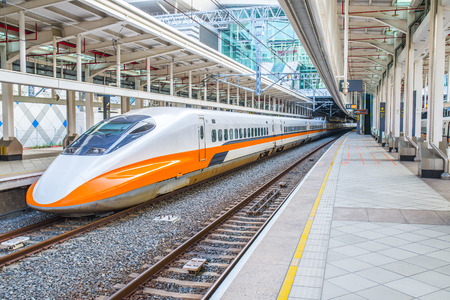 Taiwan High Speed Rail Station Redactioneel