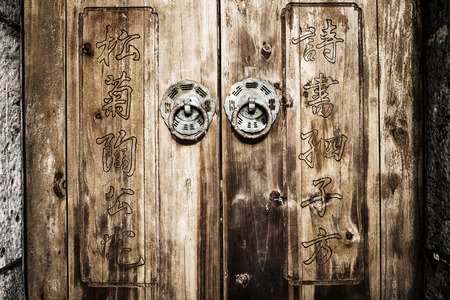 Taiwans traditional house doors, facade represents the best for the future with the meaning of its crop harvest photo