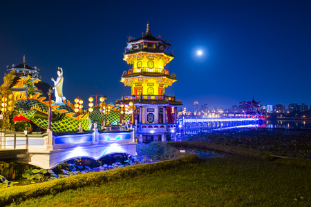 multiples: Lake view with Two Pagodas In Kaohsiung