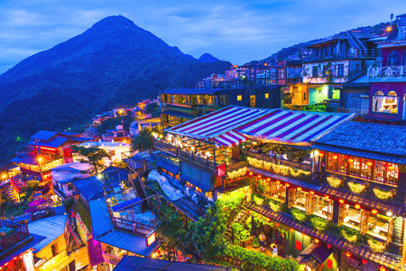 night scene of Jioufen village, Taipei, Taiwan Banque d'images