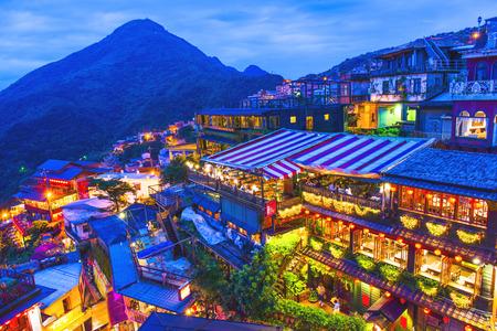 Scène de nuit du village de Jioufen, Taipei, Taiwan