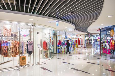 TAIWAN 03 novembre 2013: Taichung Équipements célèbre des grands magasins et des personnes 03 Novembre 2013 à Taiwan