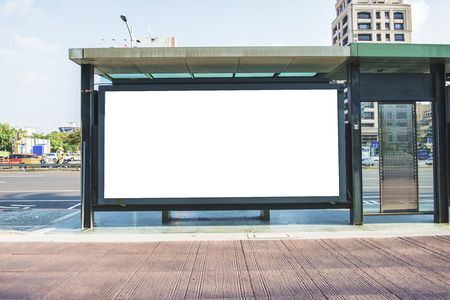 commercial sign: blank billboard on the city street