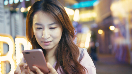 Woman use of smartphone at outdoor
