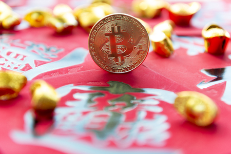 Lunar new year red packet with Bitcoin