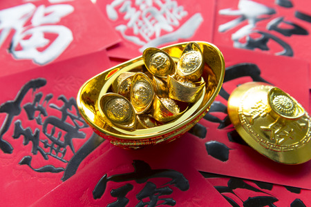 Lunar new year red packet with word meaning of luck