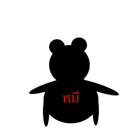 Black bear Vector illustration isolated on white background. Ilustração