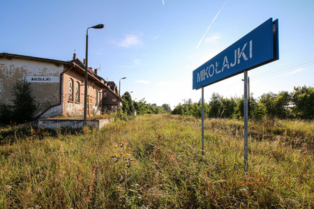 A disused train station in Mikolajki, Poland