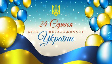 Banner august 24, independence day of ukraine, vector template with ukrainian flag and colored balloons on blue shining starry background. Translation: august 24, independence day of Ukraine Stock fotó - 127571740