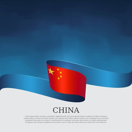 China flag background. Wavy ribbon color flag of china on a blue white background. National poster. Vector design. State chinese patriotic banner, cover, flyer Stock Illustratie