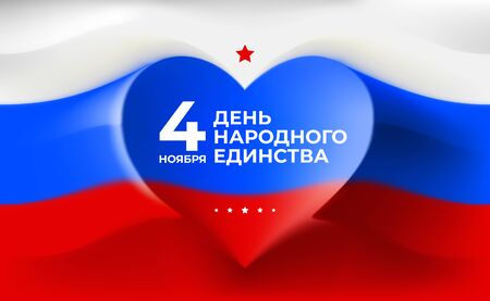 Banner national unity day of russia on november 4. Background with tricolor flag.  National holiday. Vector template russian flag with heart shape. Translation: november 4 is the day of national unity Stock Illustratie
