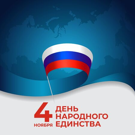 Banner national unity day of russia on november 4, vector template russian flag. National poster. Background with tricolor flag. Translation: november 4 is the day of national unity