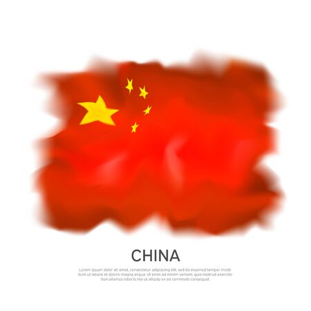 China abstract flag on white background for celebration design. Chinese new year january 25. Chinese patriotic vector, template. Graphic abstract watercolor background. China flag banner design