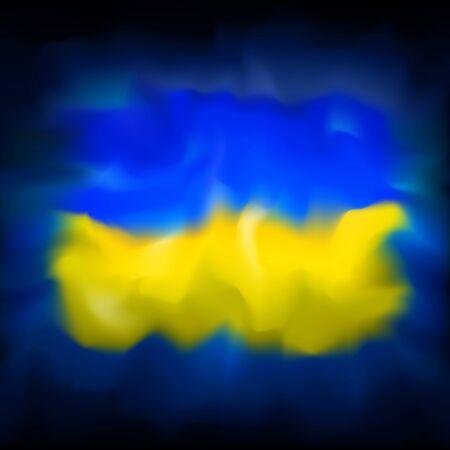 Abstract flag of the ukraine on dark blue sky background for creative design. Ukraine flag banner design. Blurred abstract background. Ukrainian national patriotic vector, template