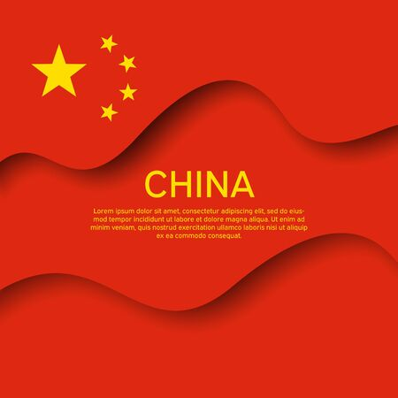 Abstract waving china flag. Paper cut style. Creative background for patriotic holiday card design. Graphic abstract background for a poster. Vector illustration - Chinese flag. Banner
