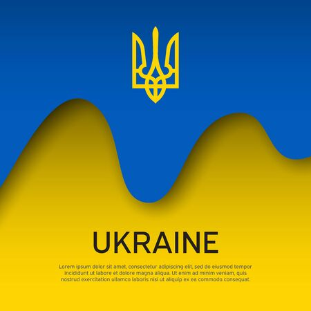 Abstract waving flag of Ukraine. Paper cut style. Creative background for patriotic holiday card design. Graphic abstract background for a poster. Vector illustration - flag of ukraine. Banner