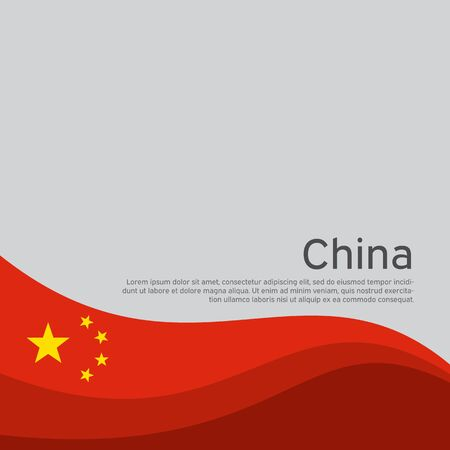 Abstract waving china flag. Creative background for patriotic holiday card design. National Poster. Cover, banner in the national colors of China. Vector illustration Illusztráció