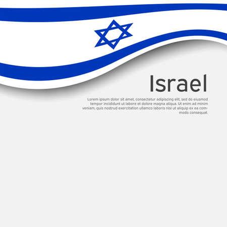 Israel flag background. Israel wavy flag on a white background. National poster. State israeli patriotic flyer, banner. Business booklet. Paper cut style. Vector design Illusztráció