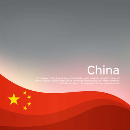 Abstract waving china flag. Creative background for patriotic design of chinese holiday card. National Poster. Cover, banner in the national colors of China. Vector illustration 일러스트