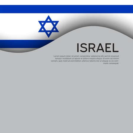 Israel flag background. Israel wavy flag on a white background. National poster. Business booklet. State israeli patriotic flyer, banner. Paper cut style. Vector design Illusztráció