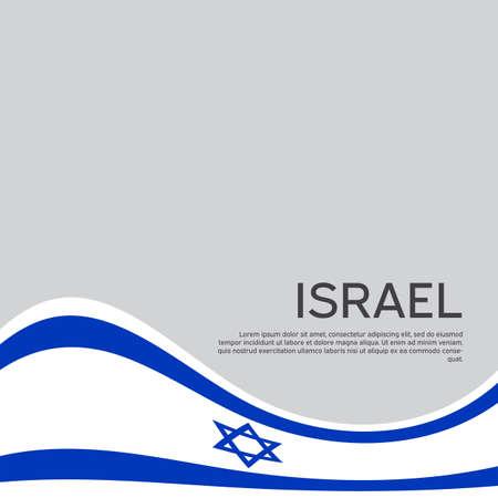 Israel flag background. Israel wavy flag on a white background. National poster. State israeli patriotic flyer, banner. Business booklet. flat style. Vector design