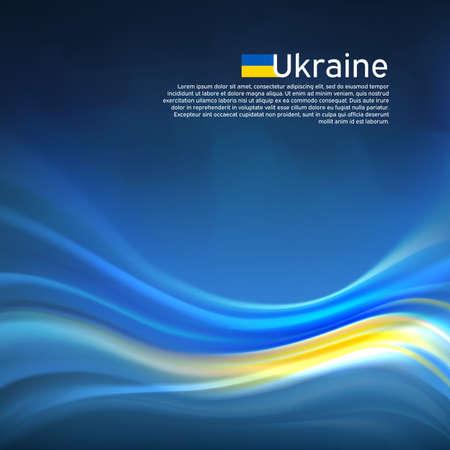 Ukraine abstract flag background. Blurred pattern of lines of light colors of the ukrainian flag in the blue sky, business brochure. State banner, Ukrainian poster, patriotic cover, flyer. Vector design Foto de archivo - 155284958