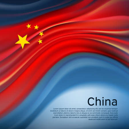 China flag background. Blurred pattern of light lines in the colors of the china flag, business brochure. State banner, Chinese poster, patriotic cover, flyer. Vector design
