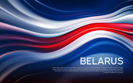 Belarus flag background. Blurred pattern of light lines in the colors of the Belarusian flag, business booklet. State banner of belarus, poster, patriotic cover, flyer. Vector design Vectores