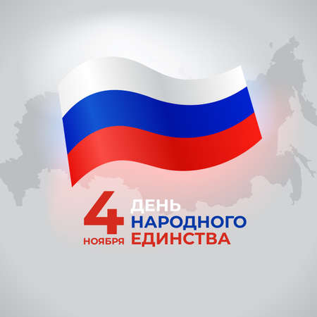 Banner of the day of national unity of russia on November 4, Russian flag. Background with a map of Russia. Vector template. Translation: November 4 - National Unity Day Vectores