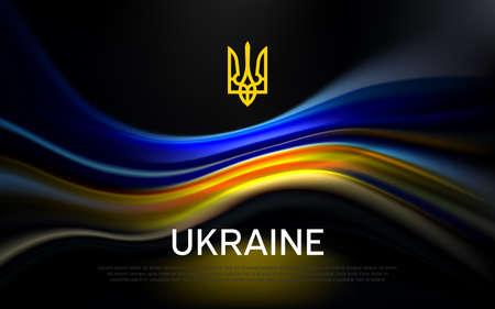 Dark background abstract flag of ukraine. Blurred pattern of light lines in the colors Ukrainian flag, business booklet. State banner, ukrainian poster, patriotic cover, flyer. Vector design Stock Illustratie